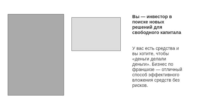 Создание блока подстройки