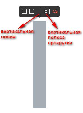Длинный вертикальный блок