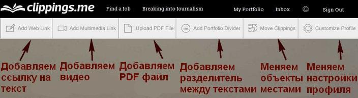 Назначение кнопок на странице портфолио