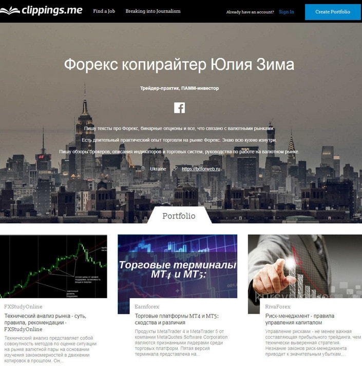 Портфолио на платформе clippings.me